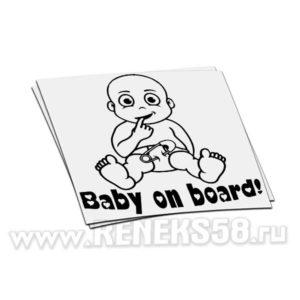 Наклейка Baby on board малыш сидит