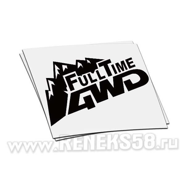 Наклейка FullTime 4wd