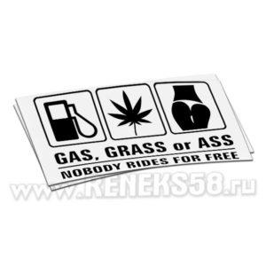 Наклейка Gas Grass or Ass