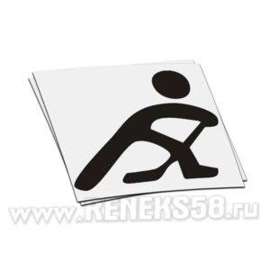 Наклейка Хоккеист с клюшкой силуэт вар3