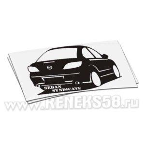 Наклейка Mazda sedan syndicate