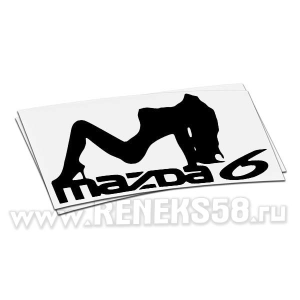 Наклейка Mazda6 с девушкой