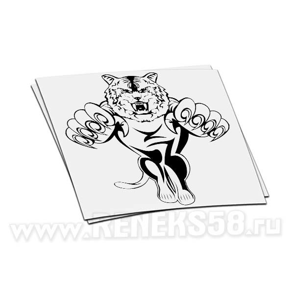 Наклейка Тигр в прыжке