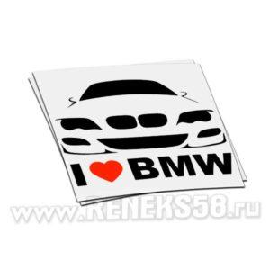 Наклейка Я люблю БМВ