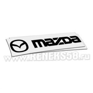 Наклейка logo Mazda с надписью