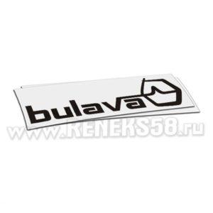 Наклейка Bulava URAL