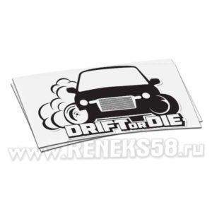 Наклейка Drift or Die