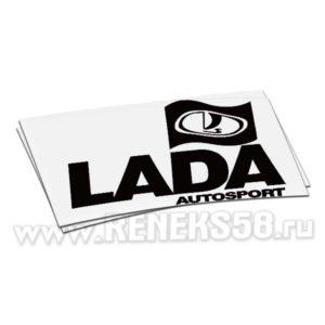 Наклейка Lada автоспорт