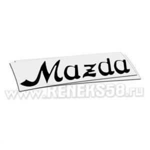Наклейка Mazda old