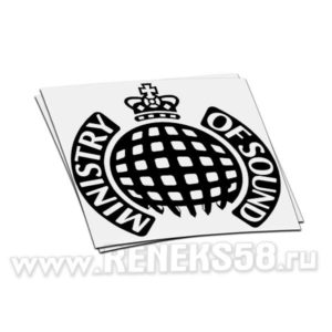 Наклейка Ministry of sound
