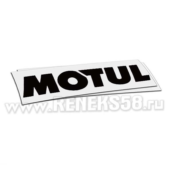 Наклейка Motul