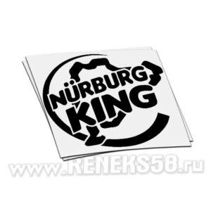 Наклейка Nurburg king