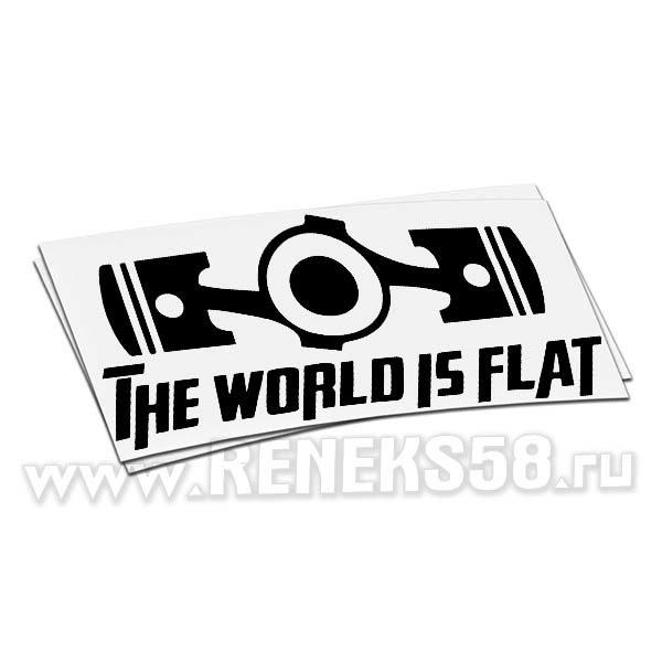 Наклейка The world is flat
