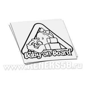 Наклейкка Baby on board девочка за рулем