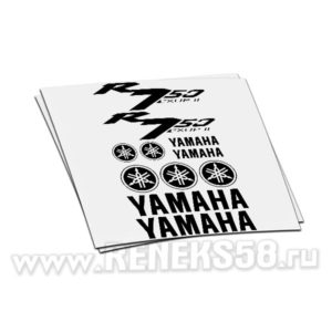Комплект наклеек Yamaha R750 exup