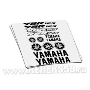 Комплект наклеек Yamaha YBR 125