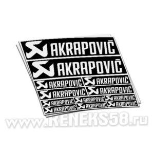 Комплект наклеек Akrapovic