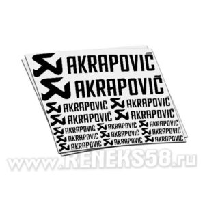 Комплект наклеек Akrapovic вар1