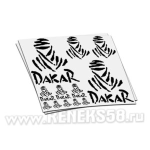 Комплект наклеек Dakar