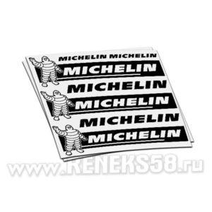 Комплект наклеек Michelin