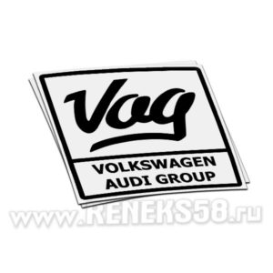 Наклейка Vag volkswagen audi grup