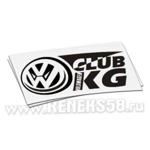 Наклейка Volkswagen club kg